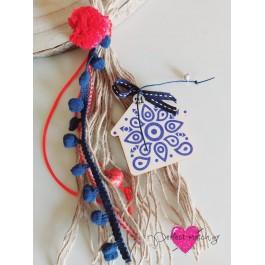 Γούρι Χειροποίητο Κρεμαστό Σκοινιά με Boho Σπίτι Μπλε