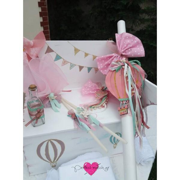 Σετ Βάπτισης 'Ροζ Αερόστατο'