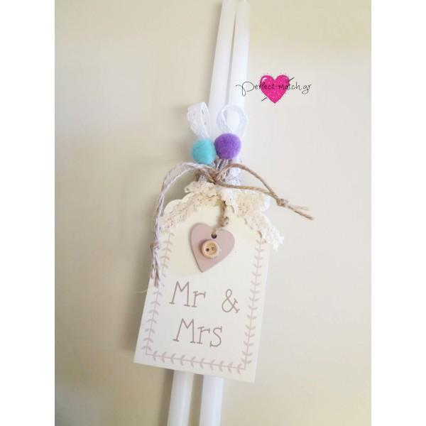 Πασχαλινά Λαμπαδάκια Σετ  Mr&Mrs