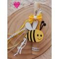 Πασχαλινή Λαμπάδα Γλυκιά Μελισσούλα