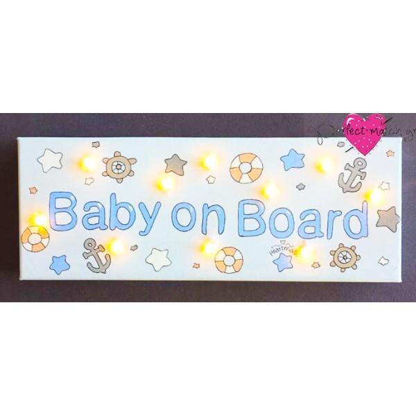 Κάδρο Ναυτικό 'Baby on Board'