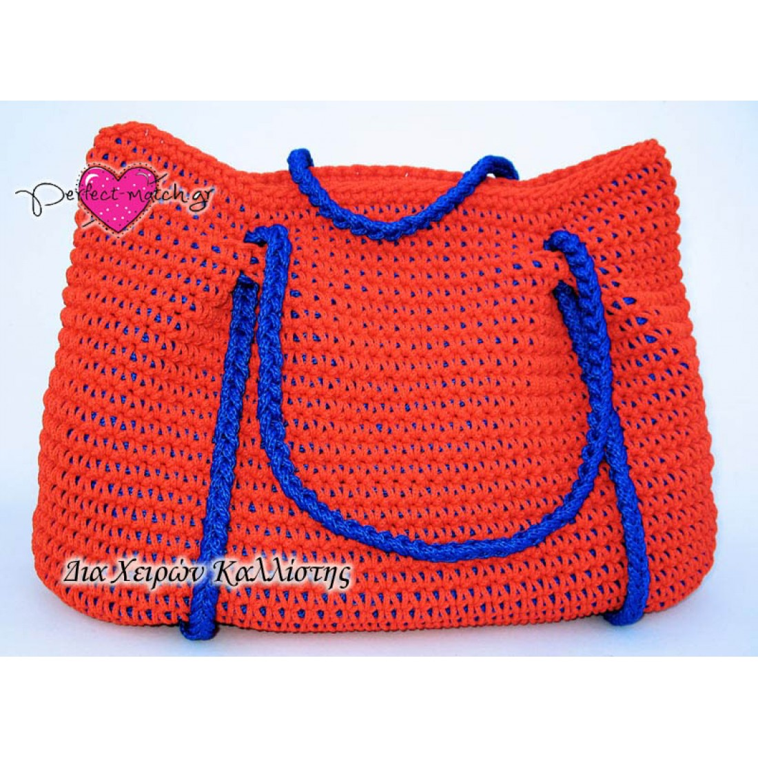 29e2ef4345 Πορτοκαλί Τσάντα