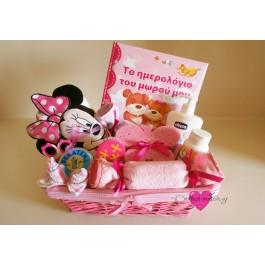 Ροζ Καλάθι Μπάνιου με Disney Minnie
