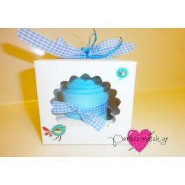 Κουτί με 1 Γαλάζιο Cupcake