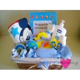 Καλάθι Μπάνιου με Disney Mickey