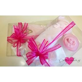 Gift Box 'Υπνόσακος'