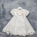 Βαπτιστικό Φόρεμα Galatia
