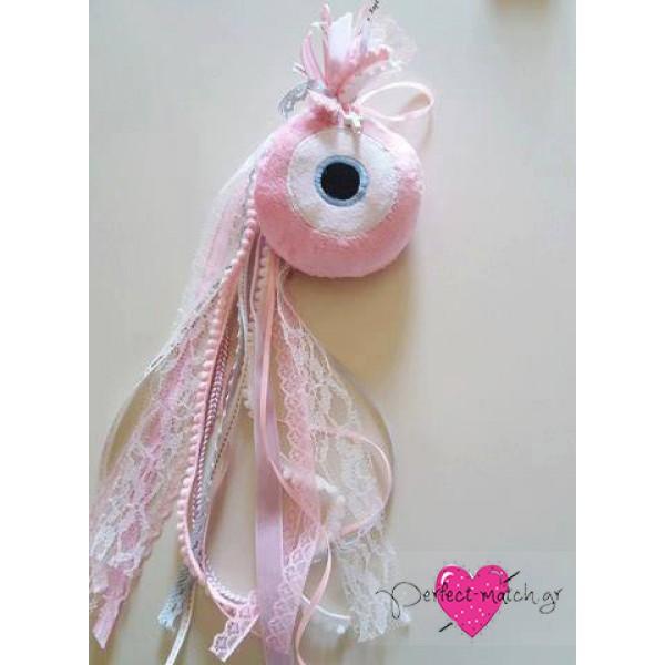 Μαξιλαράκι Ροζ Μάτι Γούρι